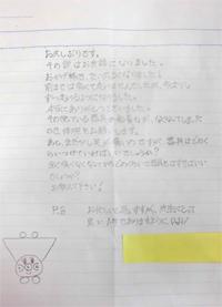 千葉県 女子 ハンドボール