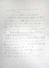 兵庫県 女子 ソフトボール
