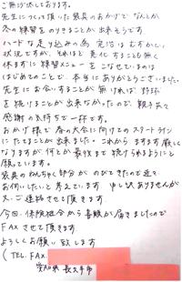 愛知県 高校生 男子 硬式野球